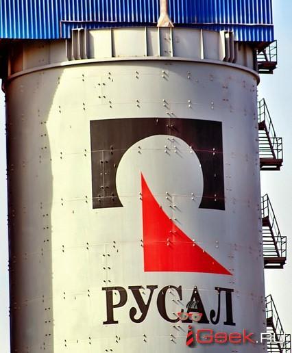 «Русал» заявил о риске технического дефолта из-за санкций США