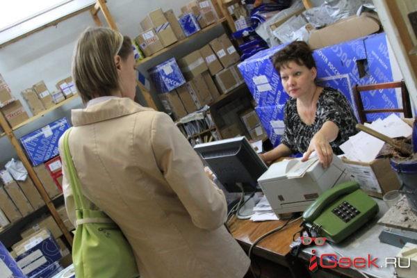 В серовском поселке Новая Кола и селе Филькино могут закрыть почтовые отделения? Они нерентабельны