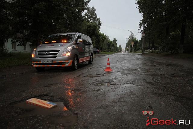 В Серове в 2018 году отремонтируют дорогу по улице Зеленой, а по улице Каляева — нет…
