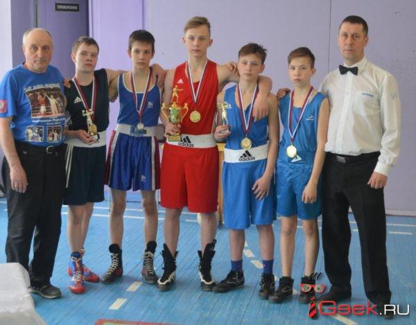 Серовчане спешно выступили на областном турнире по боксу
