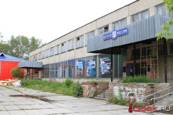 Еще в одном серовском поселке могут закрыть отделение «Почты России»? На это раз, в Марсятах