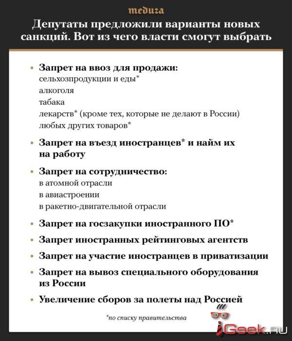 Вице-спикер Госдумы предложил заваривать кору дуба и пить «Боярышник» вместо американских лекарств