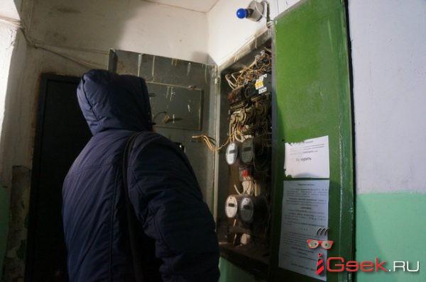 Серовская прокуратура: нельзя отключать граждан от электроэнергии из-за долгов по другим услугам, если у них прямой договор с «Энергосбытом»