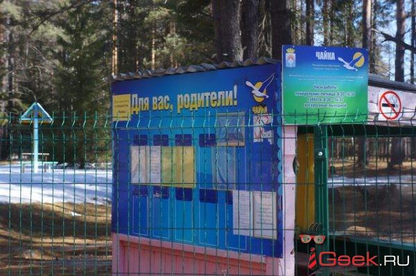 Представители областного главка МЧС наблюдали за тренировкой по ликвидации условного наводнения в Серове
