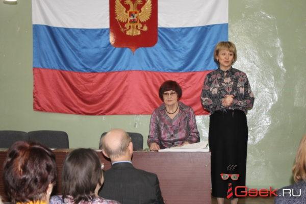 Начальник серовского управления культуры пригласила пенсионеров на «Библионочь» и концерт в честь Дня местного самоуправления