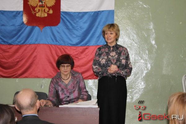 «Спасибо за ваше неравнодушное отношение». Глава Серова выступила на собрании в Совете ветеранов