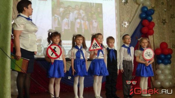 «Страна Светофория» открыла двери ребятам из детских садов Серова