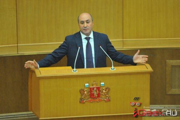 Жены отдыхали за счет бюджета: прокуратура обвинила депутатов ЗакСобрания в коррупции