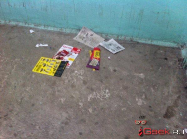 Председатели серовских ТСЖ обеспокоены: магазины «завалили подъезды рекламой»