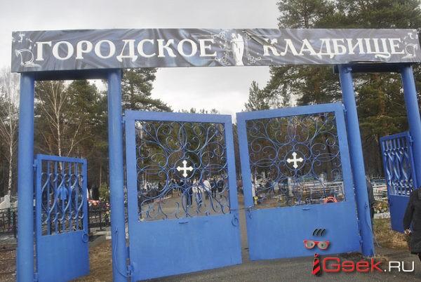 В Свердловской области увеличилась смертность населения