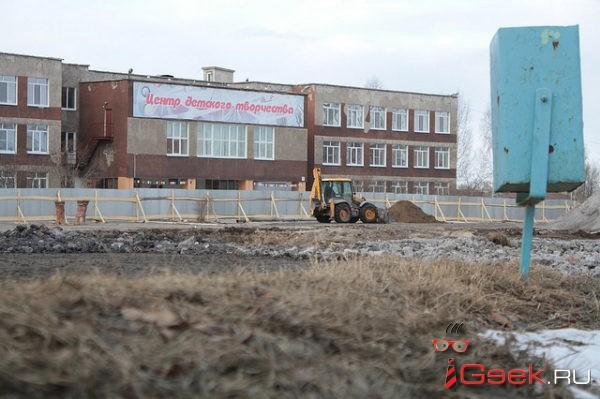 Сквер в Серове вырубили за 522 рубля… Территория Центра детского творчества лишилась 64 деревьев