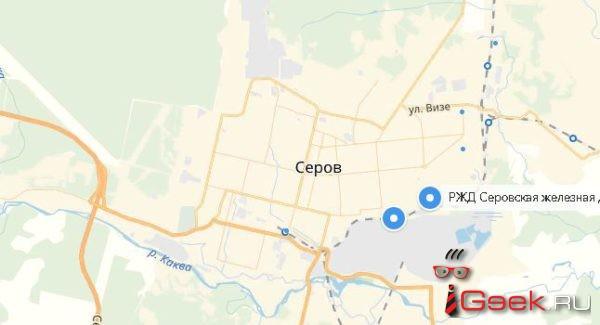 Один из братьев-таджиков, заключивших фиктивные браки с серовчанками, оштрафован за пребывание на территории Серова без специального разрешения