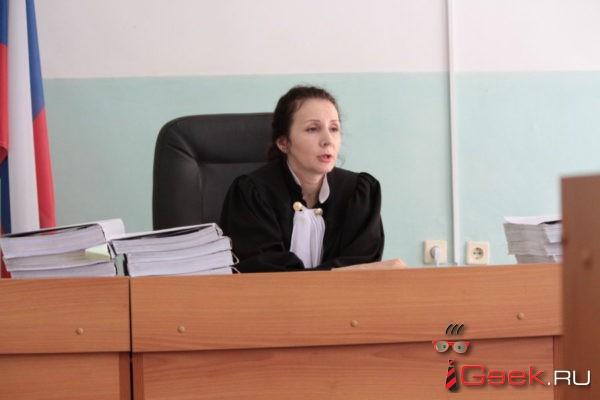Гребенев и Исупов подали в Серовский районный суд иски к министерству финансов: «Комментарий не дам»…