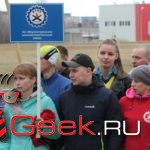 На эстафете Серовского механического завода самыми быстрыми оказались школьники
