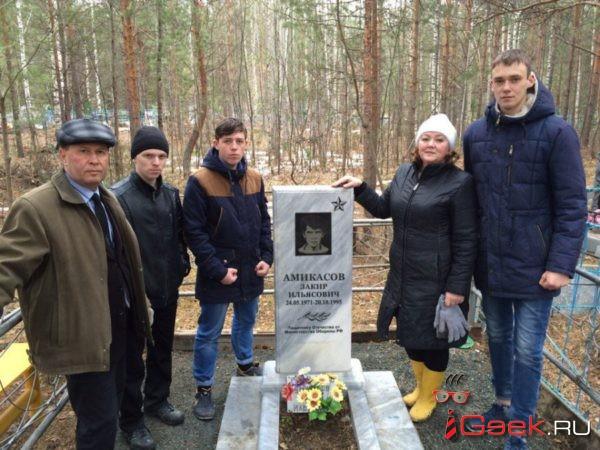 Мать 23 года не знала о судьбе сына, погибшего в Чечне. А теперь собирается впервые навестить его могилу