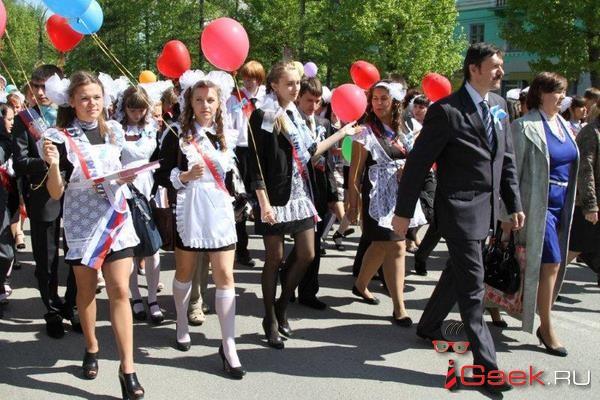 На время шествия выпускников в Серове перекроют дороги