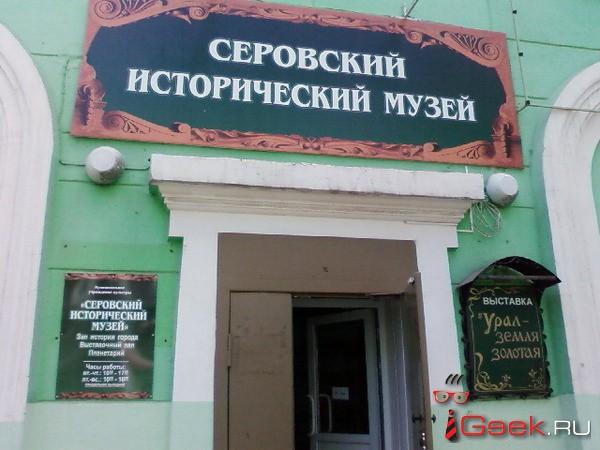 В Серов приедет передвижная выставка Третьяковской галереи, посвященная Айвазовскому. Жителей просят о помощи – нужны модели кораблей