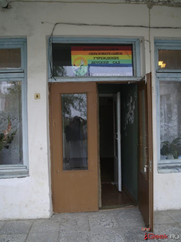 Дума Серова предложила отремонтировать помещения детского сада, а не гаражи администрации