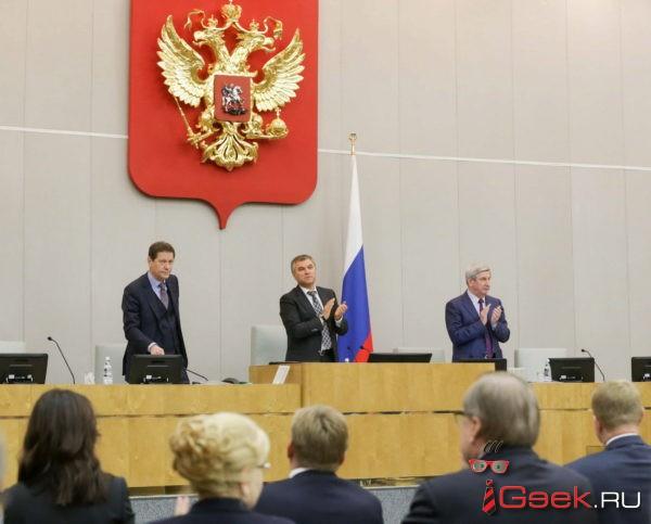 В Госдуму внесен законопроект об уголовной ответственности за исполнение санкций Запада