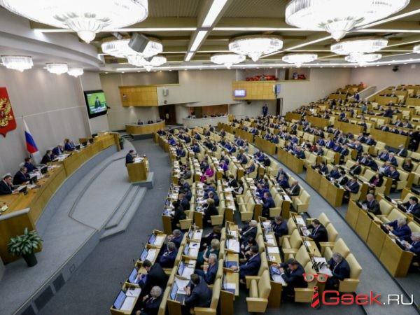 Идею снизить зарплату депутатов до средней по стране раскритиковали