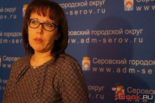 «Расчетный Центр Урала» обнаружил в Серове 33 нежилых адреса с долгом в 700 тысяч рублей. Деньги взыскать не с кого…