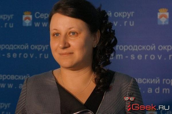 Елена Бердникова ушла с поста главы Серова. Чем запомнилось ее шестилетнее правление?