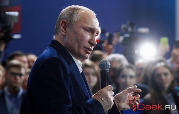 В Госдуму внесли поправки к Конституции о продлении срока полномочий президента до трех подряд