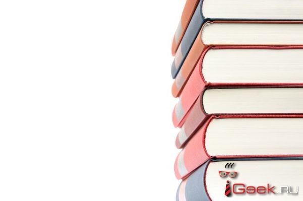 Серовчане, читайте хорошие книги…