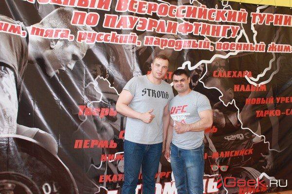 Серовчане успешно выступили на всероссийском турнире по пауэрлифтингу