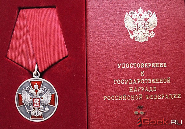Сын Тулеева получил от Путина медаль Ордена «За заслуги перед Отечеством»