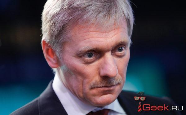 Песков рассказал о сценарии сегодняшней инаугурации Путина