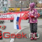 Серовские школьники приняли участие в акции «Бессмертный полк»