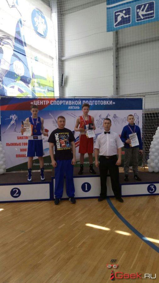 Серовские боксеры завоевали 7 призовых мест на всероссийском турнире в Нягани