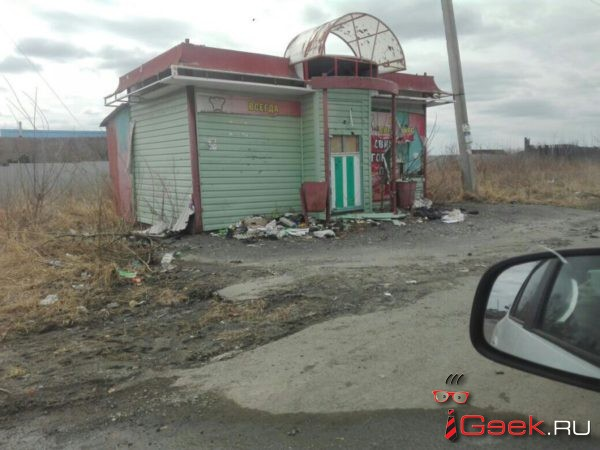 В серовском поселке Лесозавод планируют установить контейнерные площадки в 2019 году