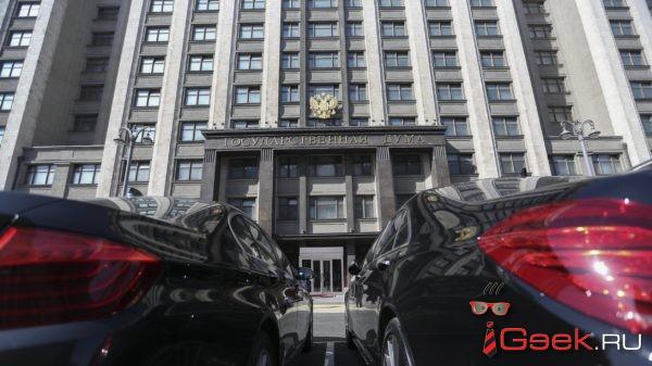 Госдума приняла в первом чтении законопроект об ответных санкциях против США