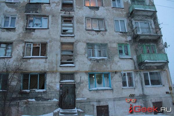 Свердловскстат: каждый десятый житель области живет за чертой бедности