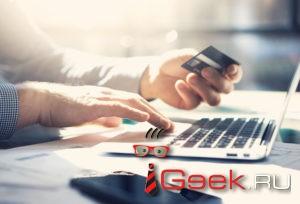 УБРиР поможет предпринимателям существенно сэкономить при обслуживании расчетного счетаНа договорной основе