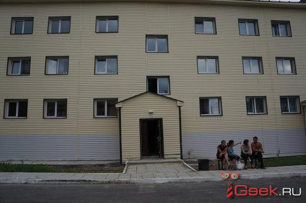 Ипотеку россиянам предлагают выдавать с 14 лет