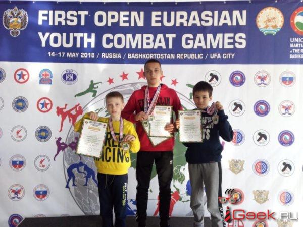Трое воспитанников серовского клуба «Лидер» завоевали медали Первых Евразийских юношеских Игр боевых искусств