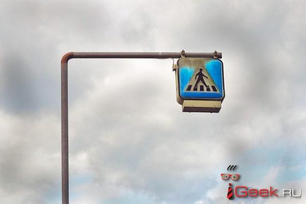 Блог. ГИБДД Серова. Итоги рейда «Пешеход, пешеходный переход»