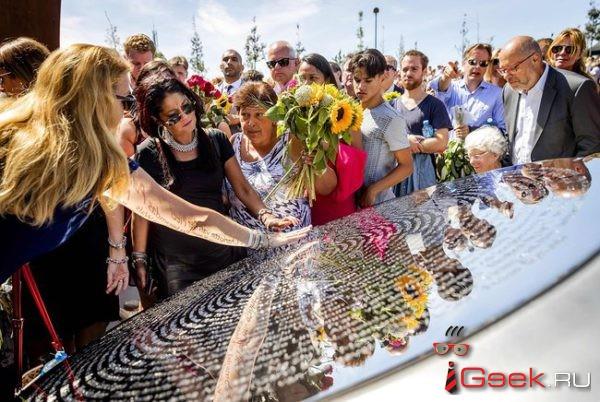 «Российские лидеры — это те, кто виновен в разрушении нашего мира»: родственники погибших в катастрофе MH17 обратились с письмом к россиянам