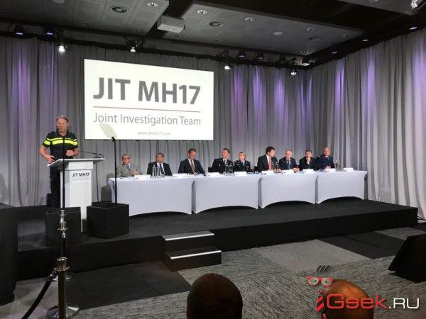 Следствие: «Бук», сбивший MH17, был доставлен из 53-й зенитной курской бригады