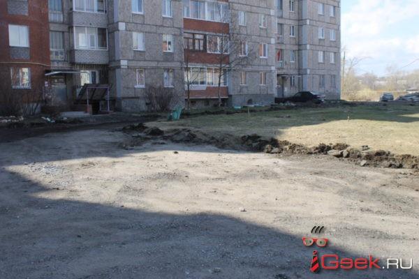 Двор главы Серова Елены Бердниковой благоустраивает… компания Юсупова
