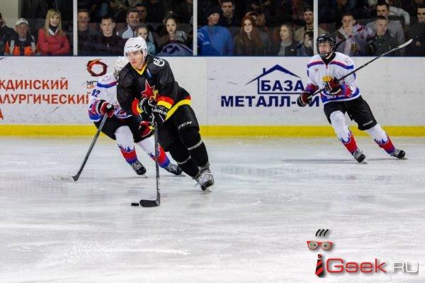 В Серове состоялся праздник хоккея «Ветераны – детям!»