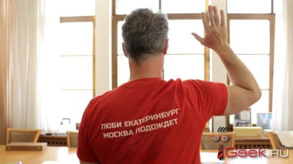 Блог. Евгений Ройзман: «…Если бы я не подал в отставку, то никогда бы и не узнал – как меня любят и ценят»
