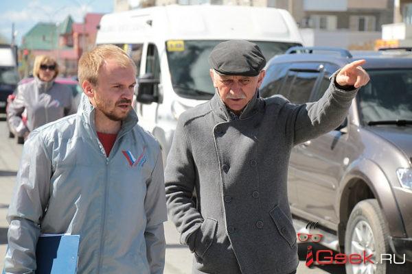 Координаторы Общероссийского народного фронта проинспектировали Серов: «И свалки есть. И ямы есть»