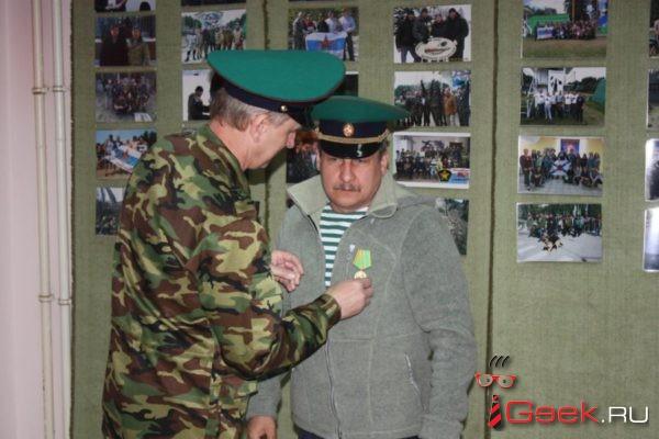 Серовских ветеранов-пограничников наградили памятной медалью