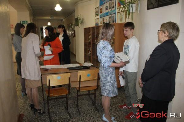 В Серове выпускники сдают экзамены по информатике и географии
