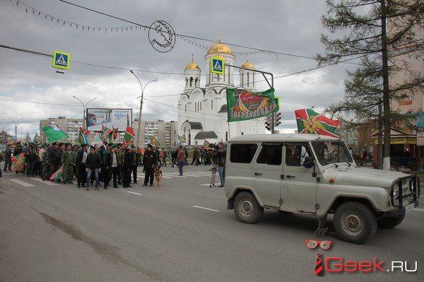 В Серове 100-летие погранвойск отметили шествием, митингом и концертом