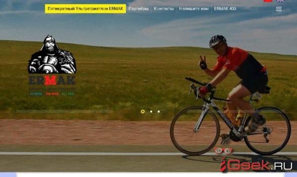 В Серове пройдет стартовый этап пятикратного ультратриатлона «Ermak»